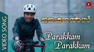 Parakkam Parakkam - Official Video Song