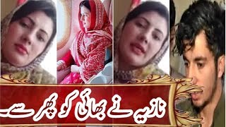 Pashto Singer Nazia Iqbal Once Again About Her Brother - Emotional - Nazia's Daughters