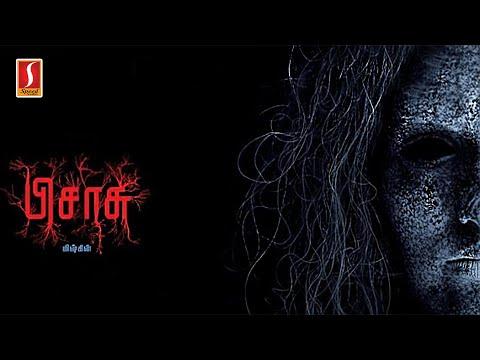 Full Movie I Malayalam - Gambleh t