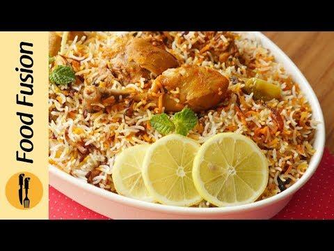 Smokey Chicken Biryani Recipe by Food Fusion