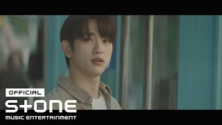 Youngjae - Fall in Love