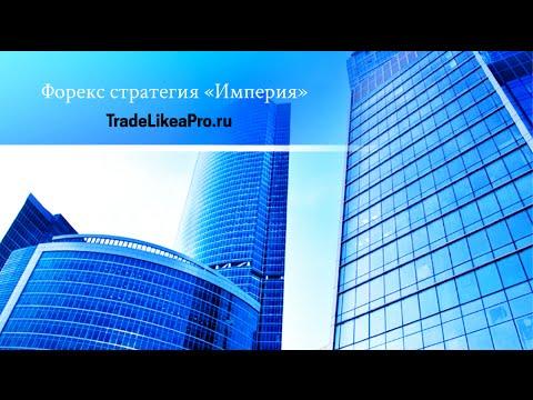 Форекс онлайн доллар рубль
