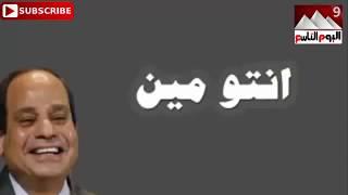اغاني طرب MP3 احنا الغلابة فيديو سوف تبكي عند رؤيتك له خاص لاهل مصر تحميل MP3