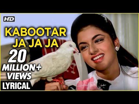 Kabootar Ja Ja Ja Lyrical | Maine Pyar Kiya | Salman Khan, Bhagyashree | Raamlaxman | S. P. B, Lata