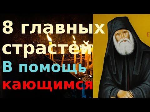 Иркутск церкви адрес