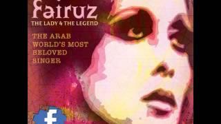 تحميل و مشاهدة Fairouz - Prova Kifak Inta MP3