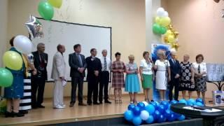 Марафон успеха 26.08.2016