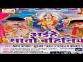 2017 का हिट देवी गीत- कइसे के आईं माई 卐 Shravan Pandey 卐 Bhojpuri Devi Geet New HD Video