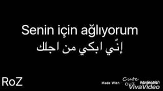 هل يحبني اغنيه الحلقه 12-دينيز-haram Geceler Sözleri