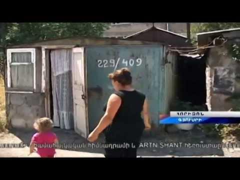 Gyumri Housing Project: the Srapyan Family