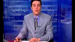 Приколы во время новостей