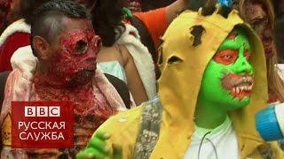 В Мексике прошел ежегодный парад зомби