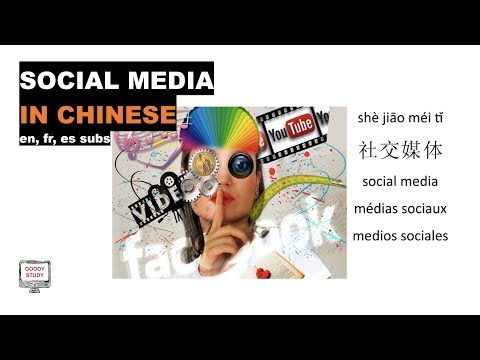 Talking about social media and network in Chinese (en, fr, es subs)