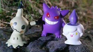Banette  - (Pokémon) - Pokémon Figure Review: Lycanroc, Gengar, & Banette