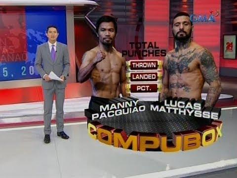 [GMA]  24 Oras: Pacquiao vs Matthysse: Compubox