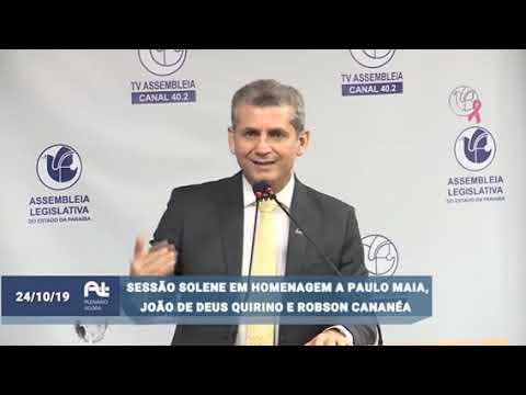 Concessão da Medalha de Mérito Jurídico ao presidente da OAB-PB, Paulo Maia