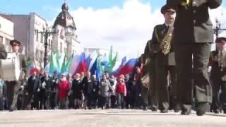День Весны и Труда в Хабаровске