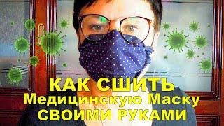 В нашей стране на бытовом уровне раньше редко использовались защитные маски. А в странах Азии увидеть человека в медицинской маске - рядовое явление. Жители этих стран использовали защитные маски во все времена в общественных местах, и