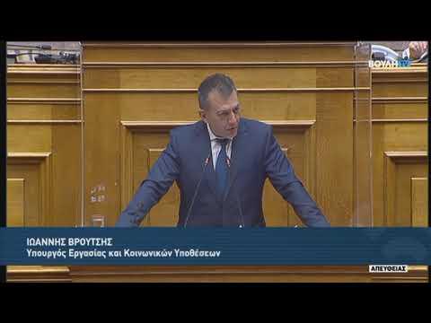 Ι.Βρούτσης (Υπουργός Εργασίας και Κοινωνικών Υποθέσεων)(Προϋπολογισμός 2021)(12/12/2020)