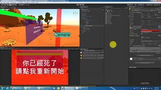 [KM Unity VR 教學] 07_Debug 問題修正