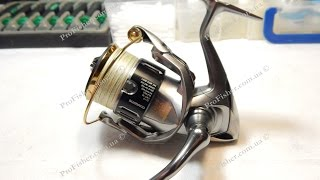 Shimano 15 twin power c3000