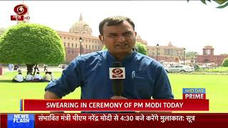 MDP: Historic swearing in of Narendra Modi as Prime Minister for second term
