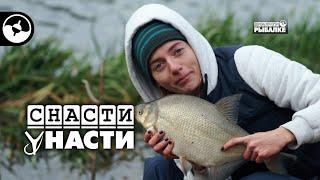 Диалоги о рыбалке снасти у насти ведущая