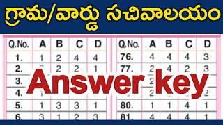 AP Grama/Ward Sachivalayam Category-1 Posts Answer key 2020 | Unofficial key