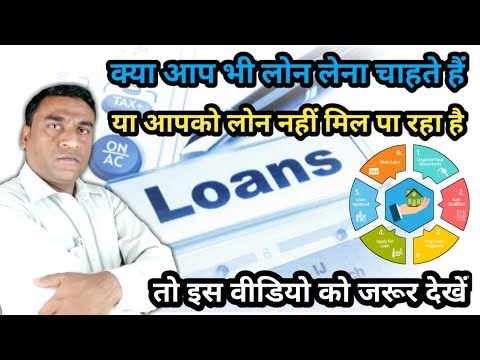 Download How To Get Any Loan How To Increase Cibil Score