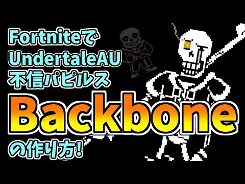Fortnite Account Mit Renegade Raider