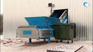 В Окуловке протестировали новый мусоросортировочный комплекс