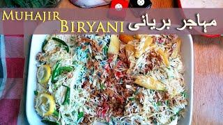 Muhajir Biryani   Qeema Biryani    مہاجر بریانی   Unknown Mood