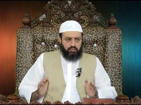 Watch Muqam-e-Abdiat YouTube Video