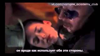 Райчел Мид, Почему мы любим вампиров. Русские субтитры