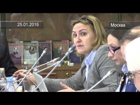 Обсуждение новой редакции КоАП: статья 41.24. (приостановление  операций по счетам в банке)