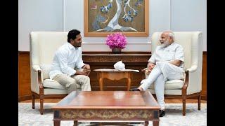 YS Jaganmohan Reddy meets PM Modi after YSRCP's landslide win in AP