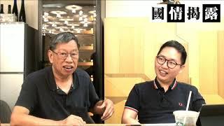 香港義士乘方舟到台灣,蘋果日報爆料台灣政府如何處理?〈國情揭露〉2019-07-19 c