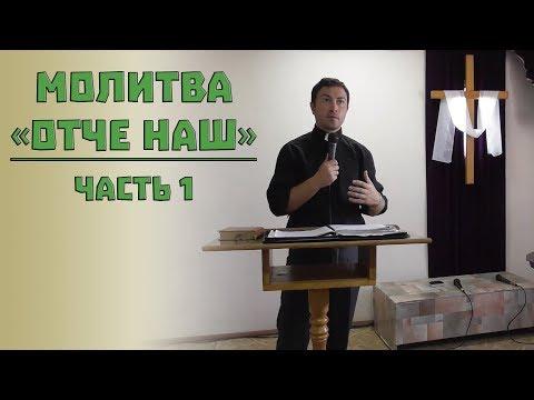 Католические молитвы святому духу