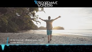 Michael Rehulka - Dreaming (Original Mix) [Music Video] [Alter Ego Progressive]