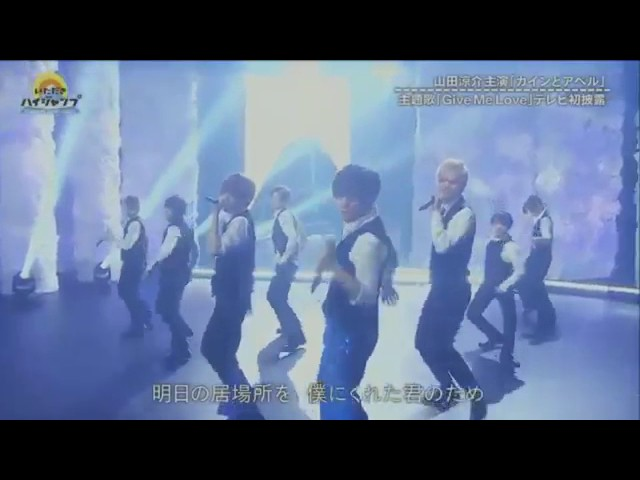 Hey-say-jump-give-me