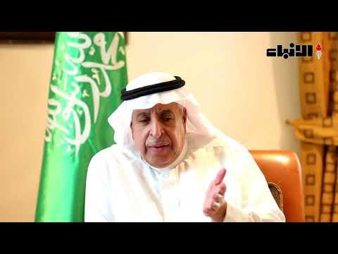 السفير السعودي في الكويت معلقا على المغردين المسيئينمهما نشر في وسائل التواصل الاجتماعي لن يؤثر على علاقاتنا مع الكويت