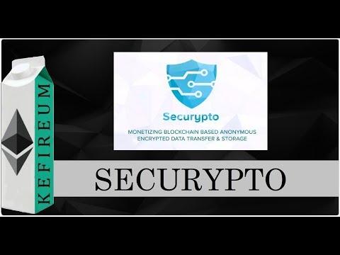 SECURYPTO - подробности проекта