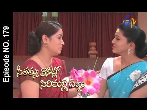 Seethamma-Vakitlo-Sirimalle-Chettu--1st-April-2016–-Full-Episode-No-179