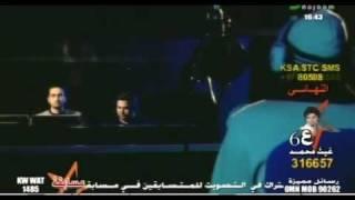 khaled Al-3iraqi - Baghdad خالد العراقي - بغداد تحميل MP3