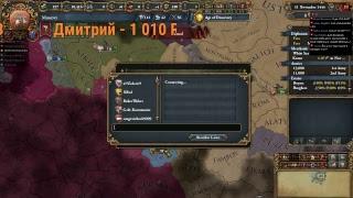 Почему мы не будем играть в Europa Universalis IV