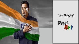 Vishwaroopam 2 (2018) - My Thoughts | Psych Art Reviews