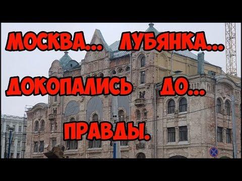 Церковь сокольниках москва