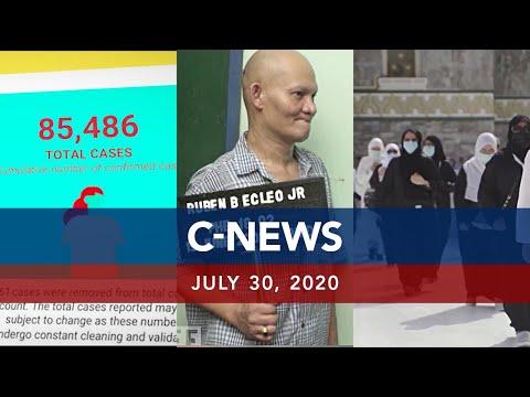 [UNTV]  UNTV: C-NEWS   July 30, 2020