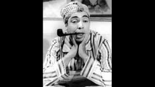 تحميل اغاني إسماعيل ياسين ...... يا حماتى ...... نوادر .wmv MP3
