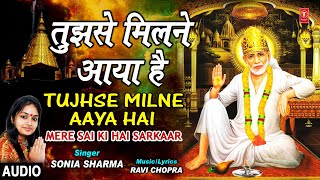 Tujhse Milne Aaya Hai I SONIA SHARMA   Sai   - YouTube